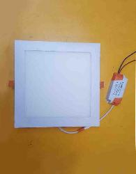 Slim Square LED Panel Light With 18W