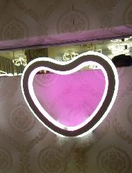 Beautiful Heart Shape Wall Lamp