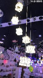Six Square Shaped Crystal Pendant Hanging Chandelier with RGB LED