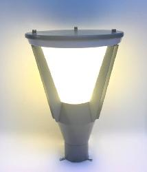 Cone Shape Pillar Light In Dark Grey